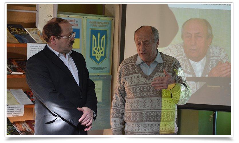 В центральной библиотеке Славянска состоялась презентация исторического альманаха (фото) - фото 4