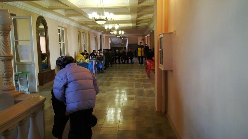 25.02. Комсомольское 2