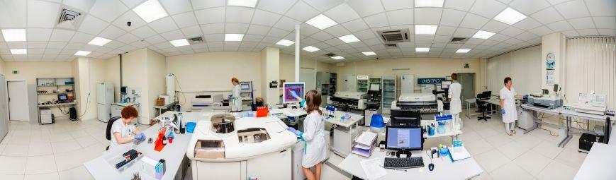 ИНВИТРО - лаборатория для всей семьи! (фото) - фото 1