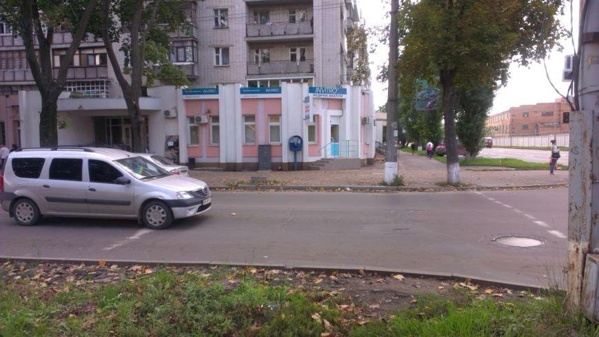 ул. Леваневского, 28