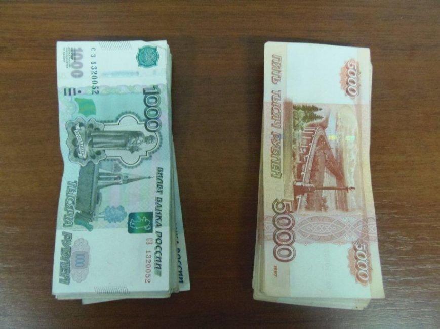 Потоки денег на границе Херсонщины (фото) (фото) - фото 2