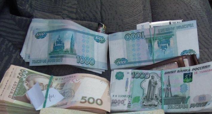 Потоки денег на границе Херсонщины (фото) (фото) - фото 1