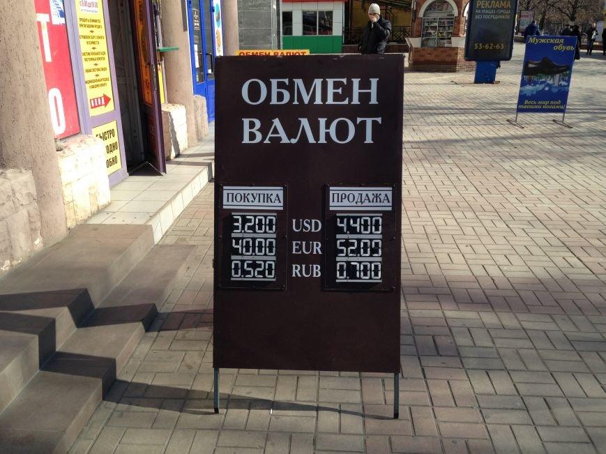 В Мариуполе курс доллара достиг 44 грн. Жители запасаются сахаром и мукой, фото-1