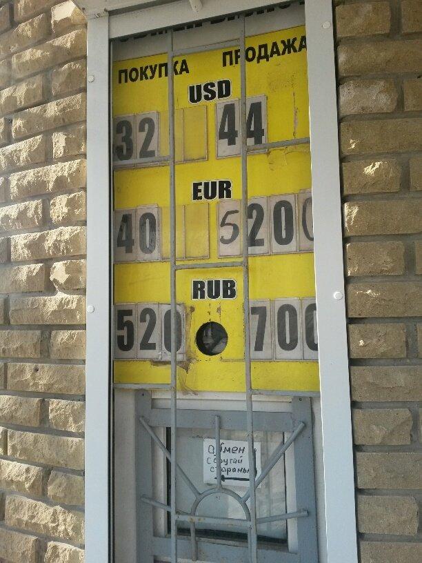 В Мариуполе курс доллара достиг 44 грн. Жители запасаются сахаром и мукой, фото-2