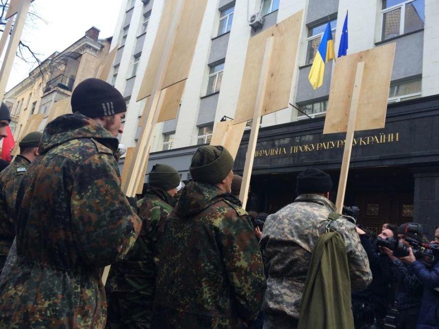 В Киеве стартовал «Марш правды» (ФОТО) (фото) - фото 1