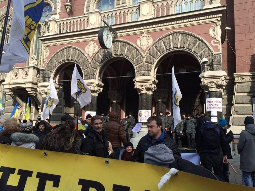 Финмайдан день второй: Протестующие требуют отставки Гонтаревой (ФОТО) (фото) - фото 1
