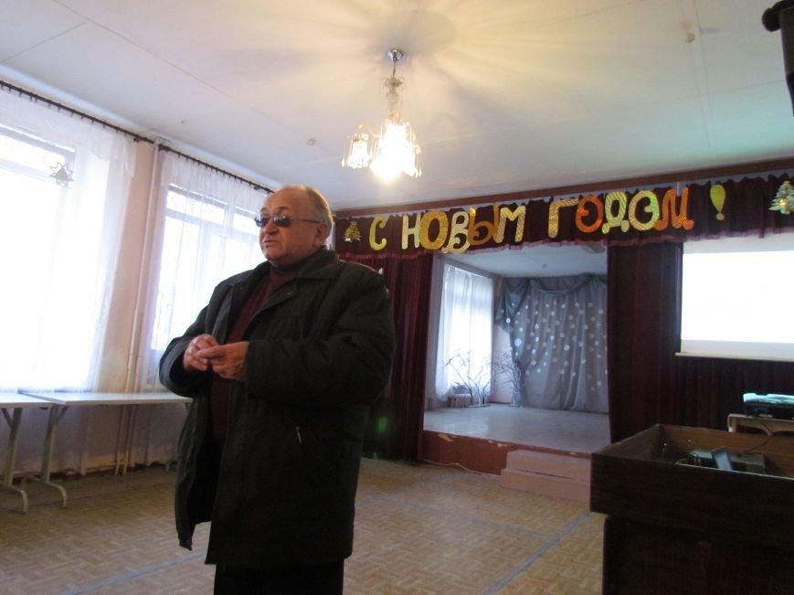 Мариупольских педагогов учили азам гражданской обороны (ФОТО), фото-1