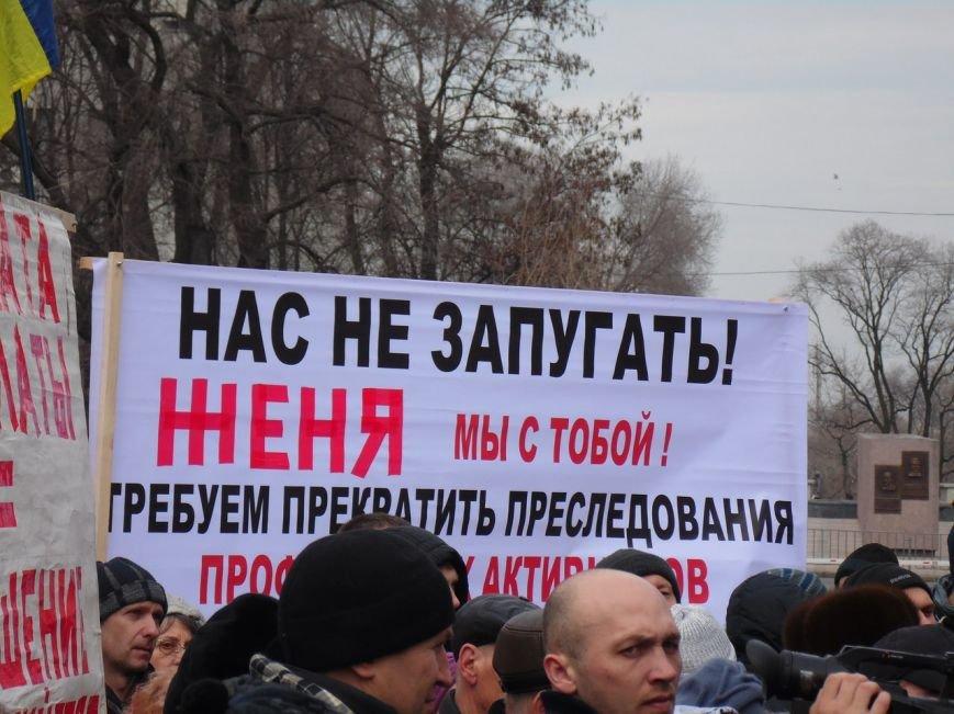 Работникам «Южмаша» снова митинговали. Требовали зарплаты за полгода (ФОТОРЕПОРТАЖ) (фото) - фото 6