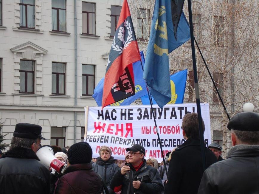 Работникам «Южмаша» снова митинговали. Требовали зарплаты за полгода (ФОТОРЕПОРТАЖ) (фото) - фото 1