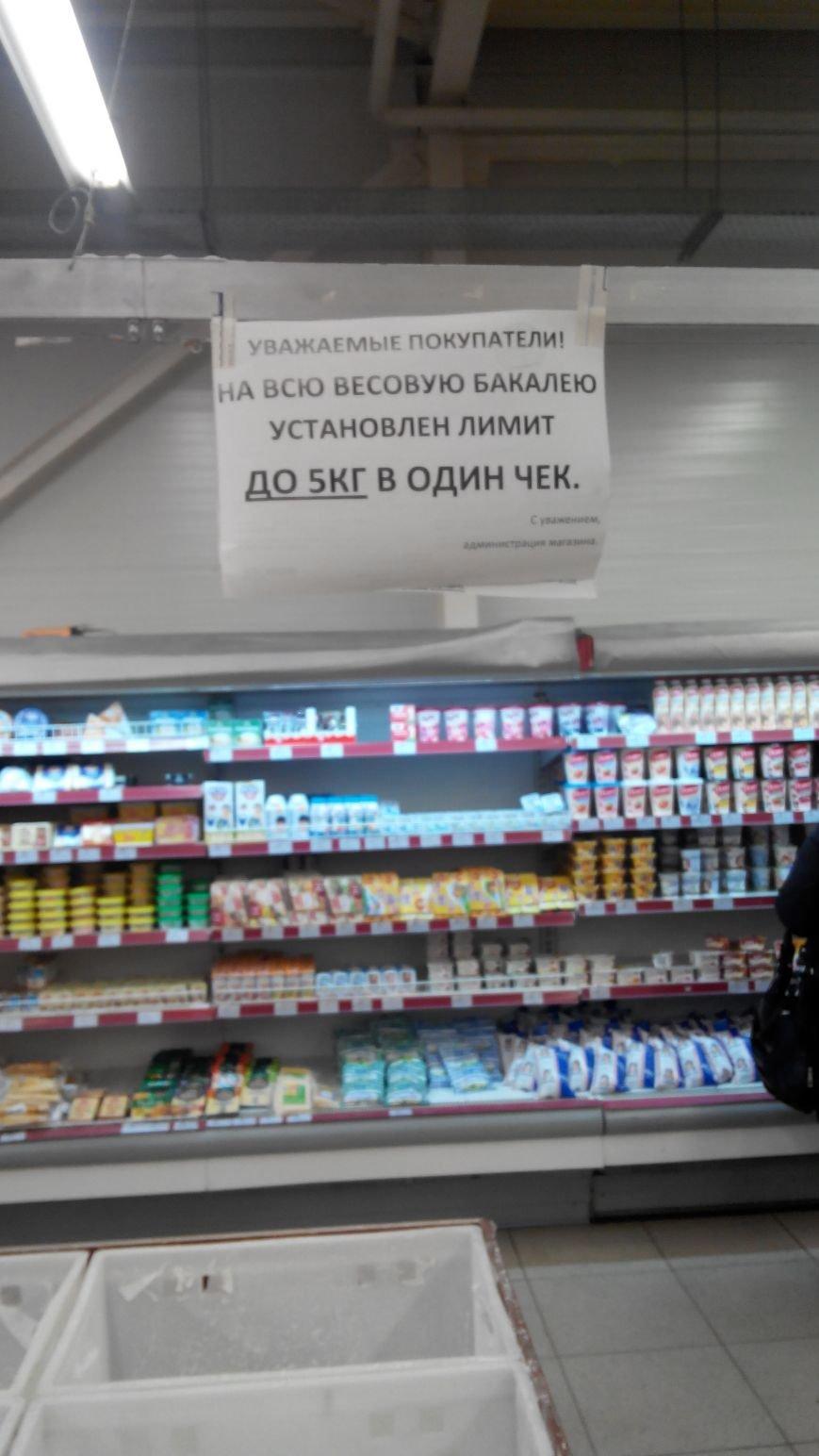 С полок краматорских магазинов разгребли сахар, крупы, муку и ... туалетную бумагу (ФОТО) (фото) - фото 1