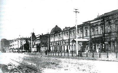 Мстория днепропетровской «Озерки» (фото) - фото 1