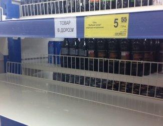 Пустые прилавки в магазинах: люди массово скупают продукты первой необходимости - соль, сахар, муку и крупы (фото) - фото 1