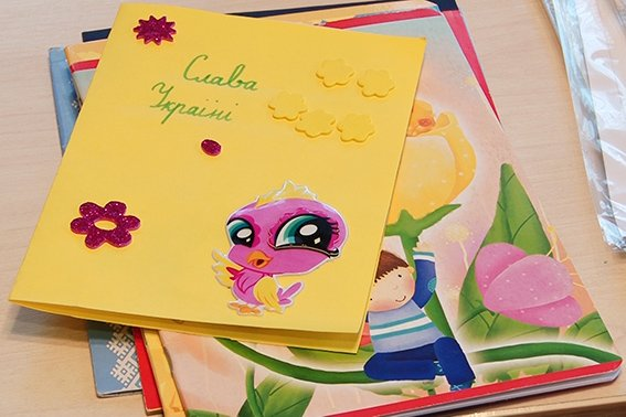 Мариупольские дети получат подарки из Прикарпатья (ФОТО) (фото) - фото 1