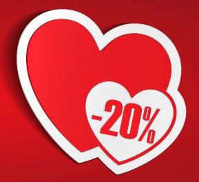 Скидка 20% на второй подарок в магазине Vipbag
