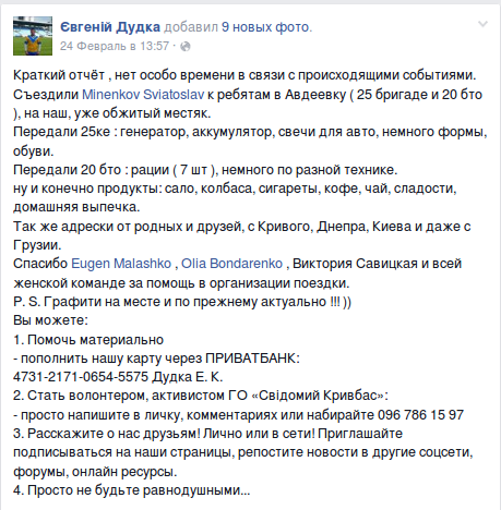Screenshot - 26.02.2015 - 18:04:42