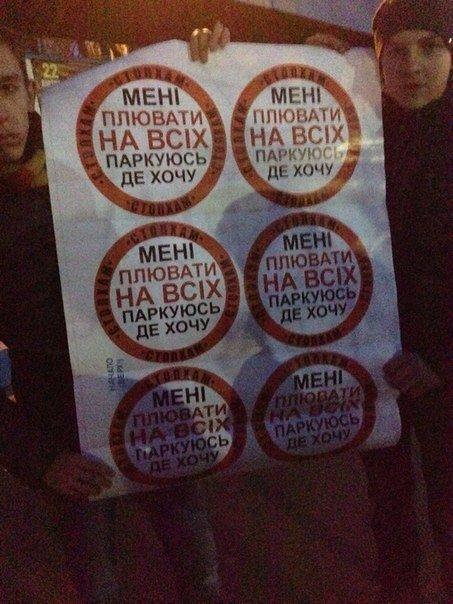 В Краматорске по ночам начали боротся с «автохамами» (ФОТО и ВИДЕО) (фото) - фото 1