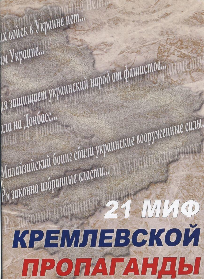 На улицах Краматорска появились агитаторы в камуфляже (фото) - фото 5