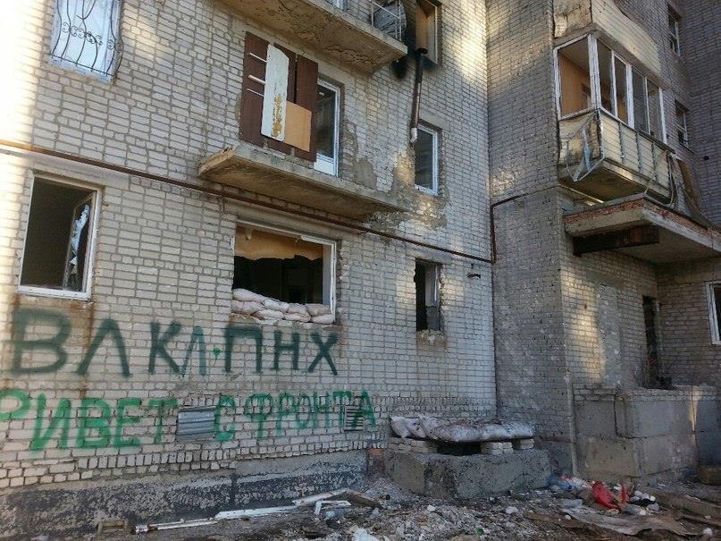 Криворожские волонтеры доставили гуманитарную помощь военным в Авдеевку (фото), фото-3