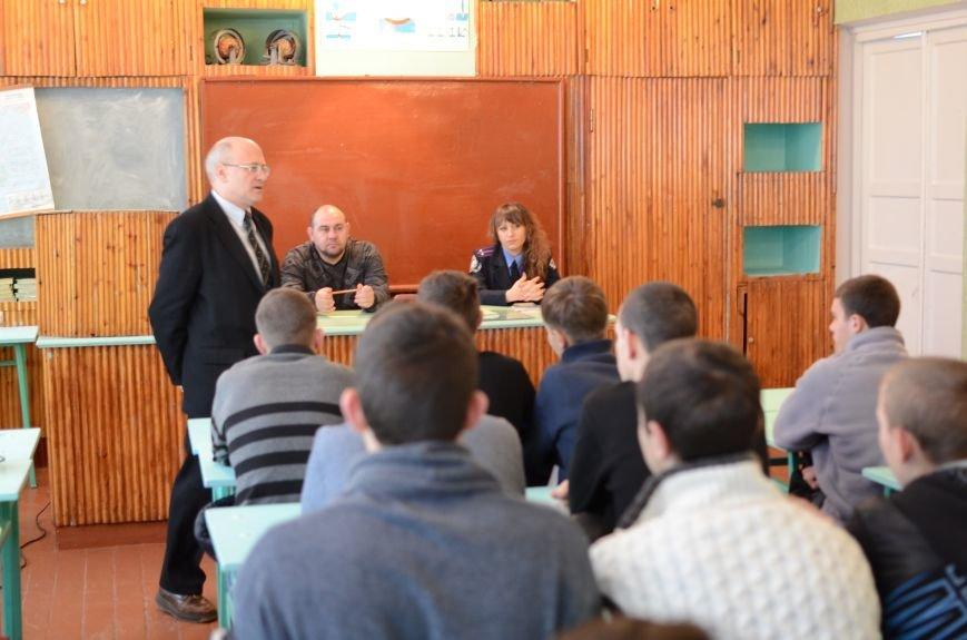 В Кривом Роге милиционеры зачитали школьникам их права и рассказали о вреде алкоголя и сигарет на молодой организм (ФОТО), фото-3