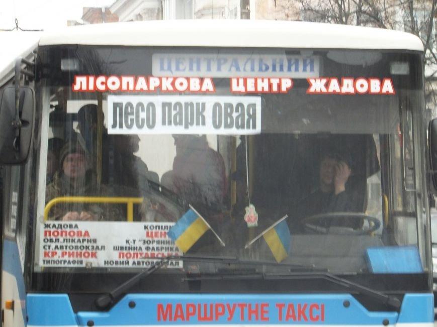 Фотофакт. В Кировограде продлили маршрут №1-ц (фото) - фото 1