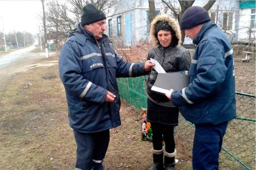 Криворожские спасатели: состояние пожарной безопасности в селах на низком уровне (ФОТО), фото-2
