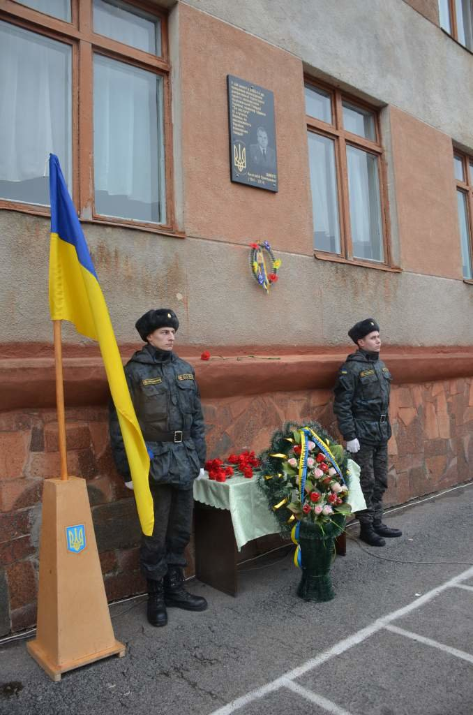 У Житомирі відкрили меморіальну дошку  полковнику гвардії Анатолію Шмілу, фото-2