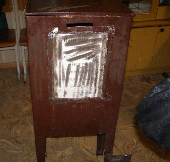 У Новограді-Волинському чоловік намагався вкрасти з храму скриньку з пожертвами (фото) - фото 1