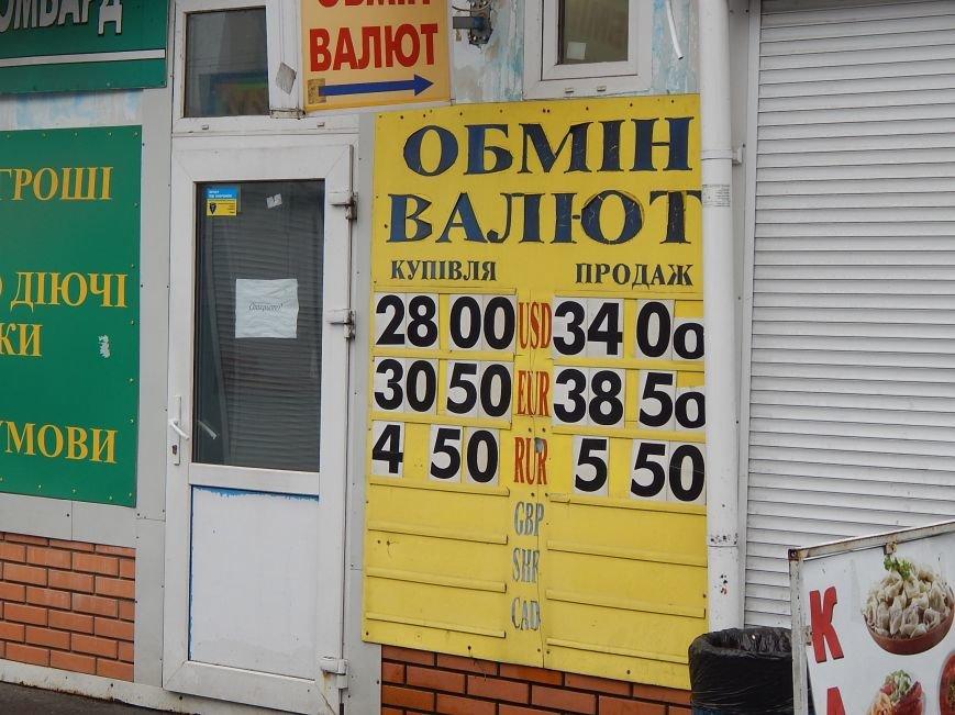 Доллар в киевских обменниках сегодня можно продать за 28 гривен, а купить за 34 (ФОТО) (фото) - фото 1