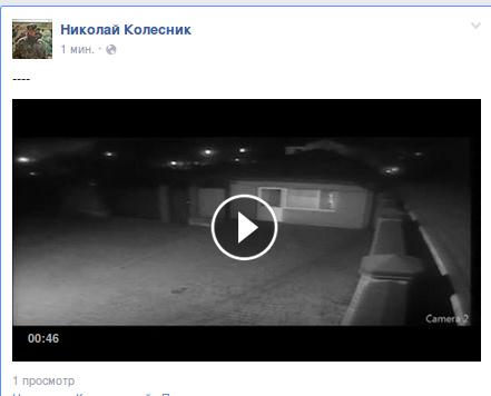 Screenshot - 27.02.2015 - 11:46:57