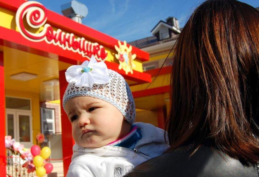 Долгожданное «Солнышко»: в Белореченске открыли новый детский сад (фото) - фото 1