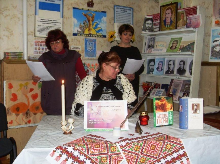 Торжественные мероприятия в Славянском районе к годовщине со дня рождения Леси Украинки (фото) - фото 1