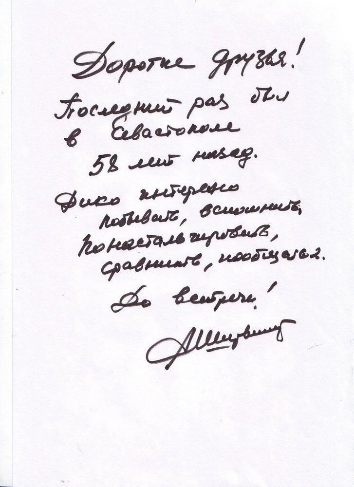 письмо(1)