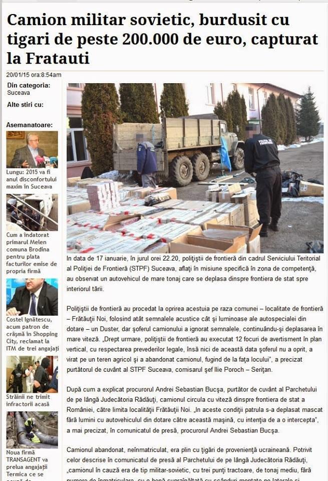 «Патріотична Громада Буковини» звернулась до Голови державної прикордонної служби України (фото) - фото 1