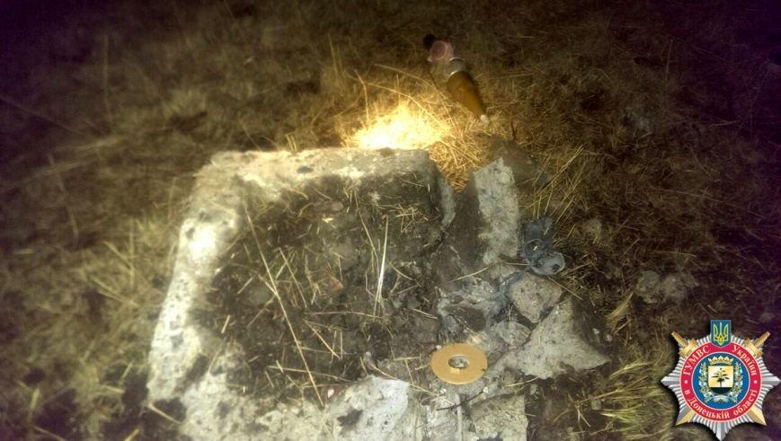 В Артемовске двое детей подорвались на мине, один из подростков погиб на месте. ФОТО, фото-2
