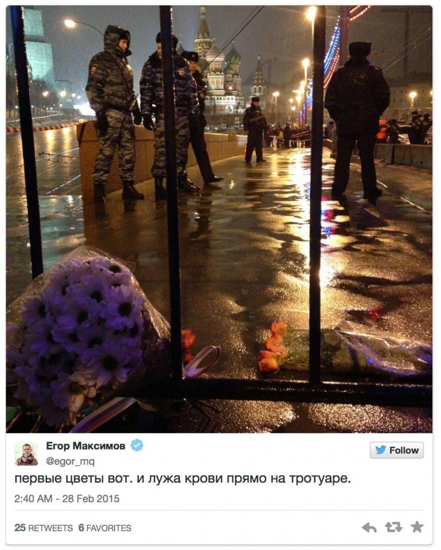 В Москве убит российский политик Борис Немцов, фото-2