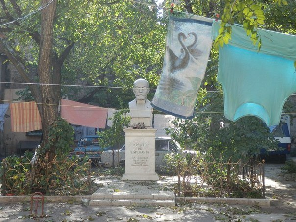 Одесса incognita: малоизвестные скульптуры города (ФОТО) (фото) - фото 4