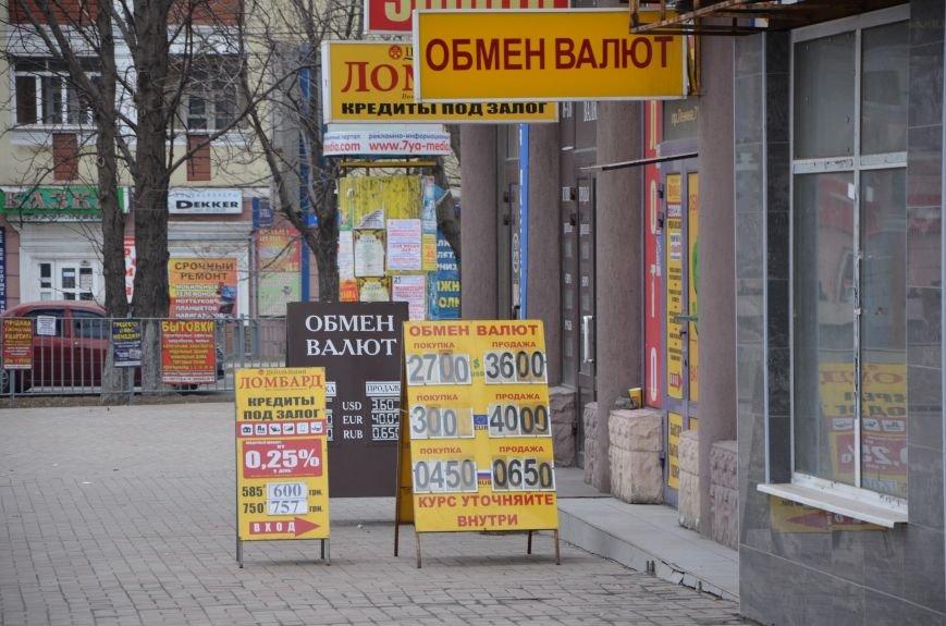 В Мариуполе доллар закрепился на отметке 36 грн. (ФОТО), фото-3