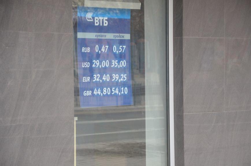 В Мариуполе доллар закрепился на отметке 36 грн. (ФОТО), фото-2