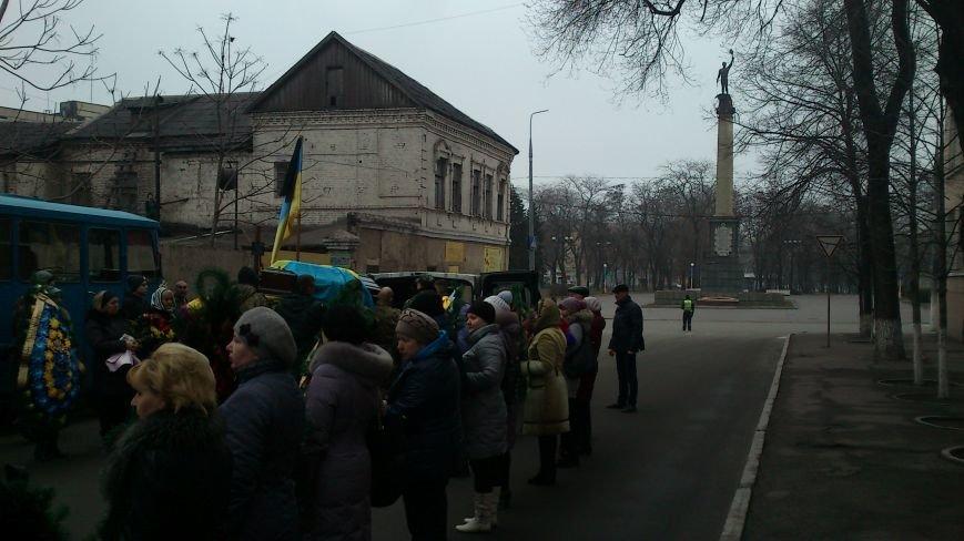 Днепродзержинцы простились с Андреем Каминским, фото-7