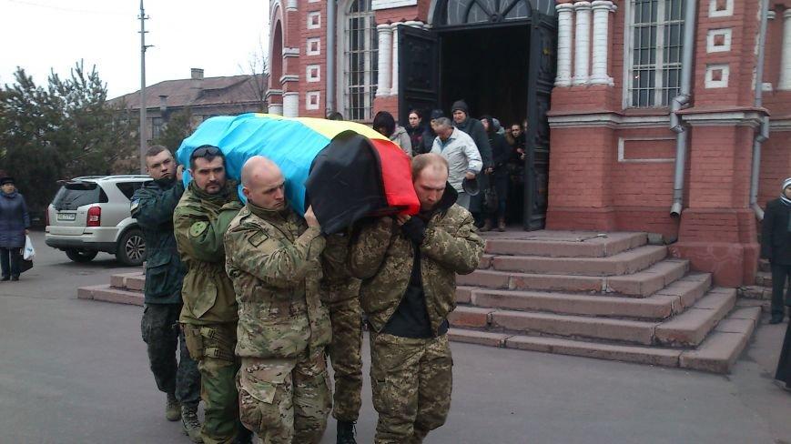 Днепродзержинцы простились с Андреем Каминским, фото-4