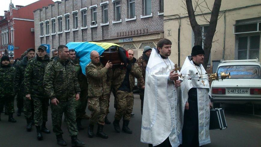 Днепродзержинцы простились с Андреем Каминским, фото-6