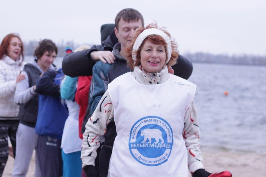 Как в Днепропетровске прошел «День здорового образа жизни» (ФОТОРЕПОРТАЖ) (фото) - фото 3