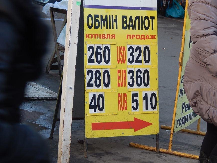 В последний день зимы в Киеве пошел вниз курс доллара (ФОТОФАКТ) (фото) - фото 1