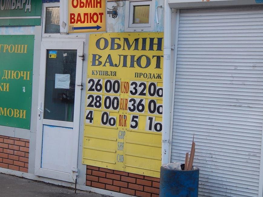 В последний день зимы в Киеве пошел вниз курс доллара (ФОТОФАКТ) (фото) - фото 3