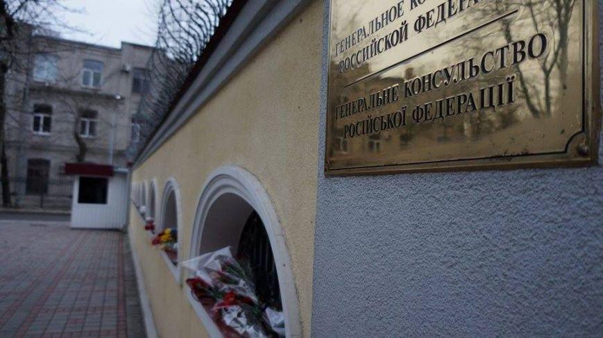 Харьковчане почтили память Бориса Немцова (ФОТО), фото-5
