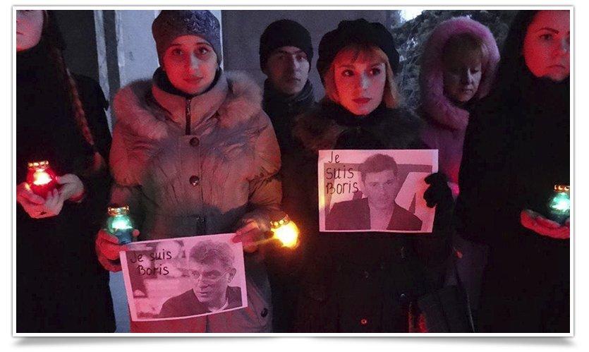Славянцы почтили память убитого возле Кремля оппозиционера Бориса Немцова (фото) - фото 3