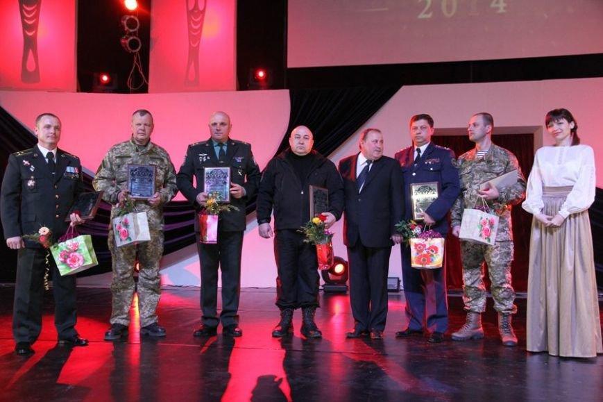 Личный состав николаевской «аэромобилки» удостоился звания «Человек года - 2014» (ФОТО) (фото) - фото 2