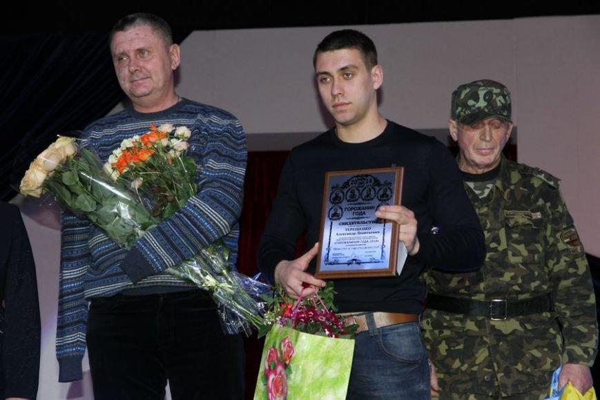 Личный состав николаевской «аэромобилки» удостоился звания «Человек года - 2014» (ФОТО) (фото) - фото 6
