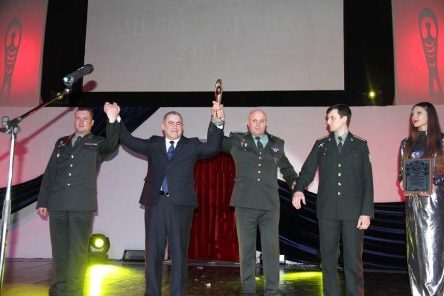 Личный состав николаевской «аэромобилки» удостоился звания «Человек года - 2014» (ФОТО) (фото) - фото 5