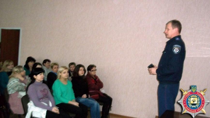 Правоохранители учат население Красноармейска безопасному поведению (ФОТО), фото-1